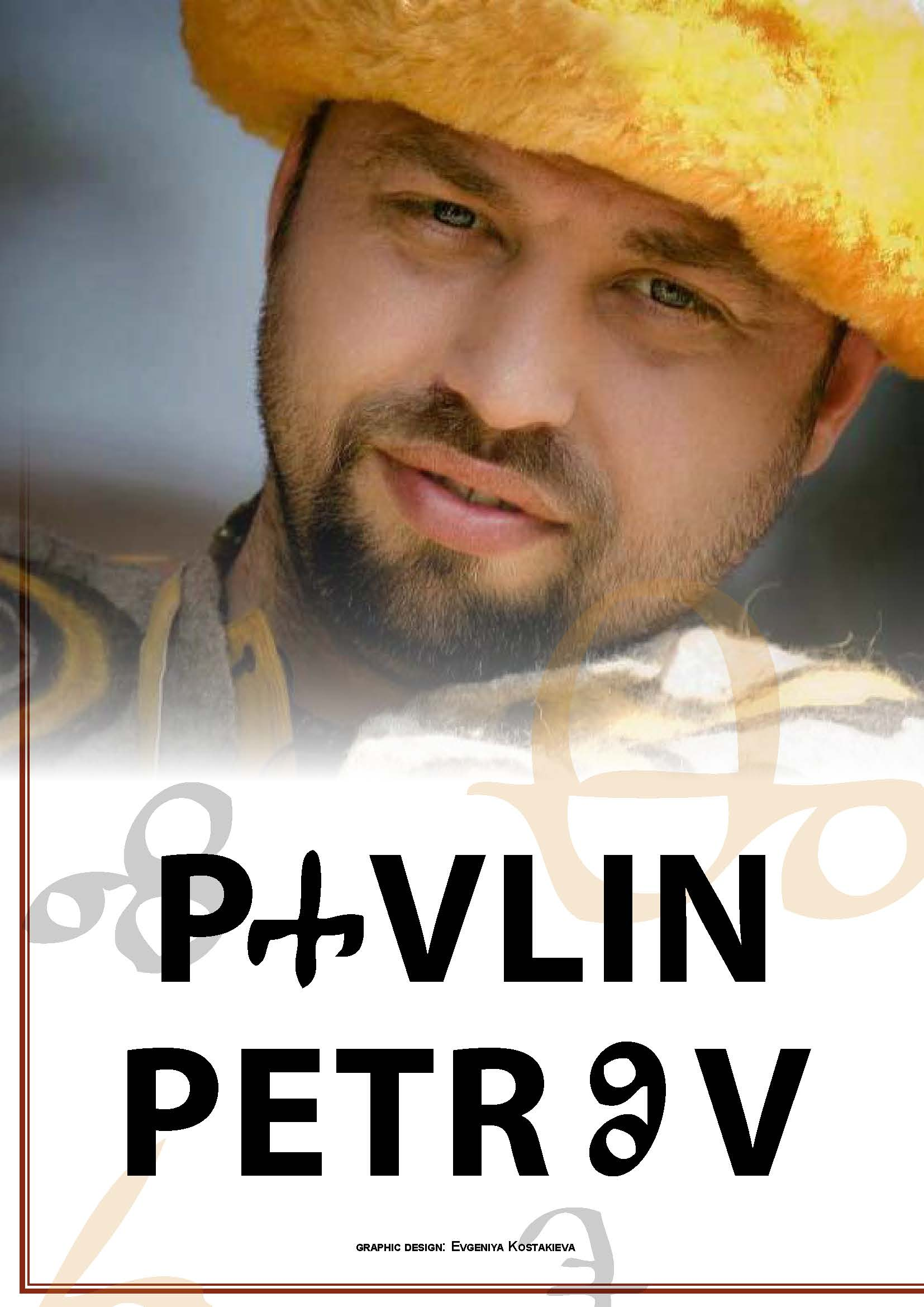 About me - Pavlin Petrov