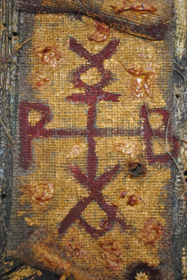 THE MONOGRAM OF KAN KUBRAT - THE MONOGRAM OF KAN KUBRAT 3