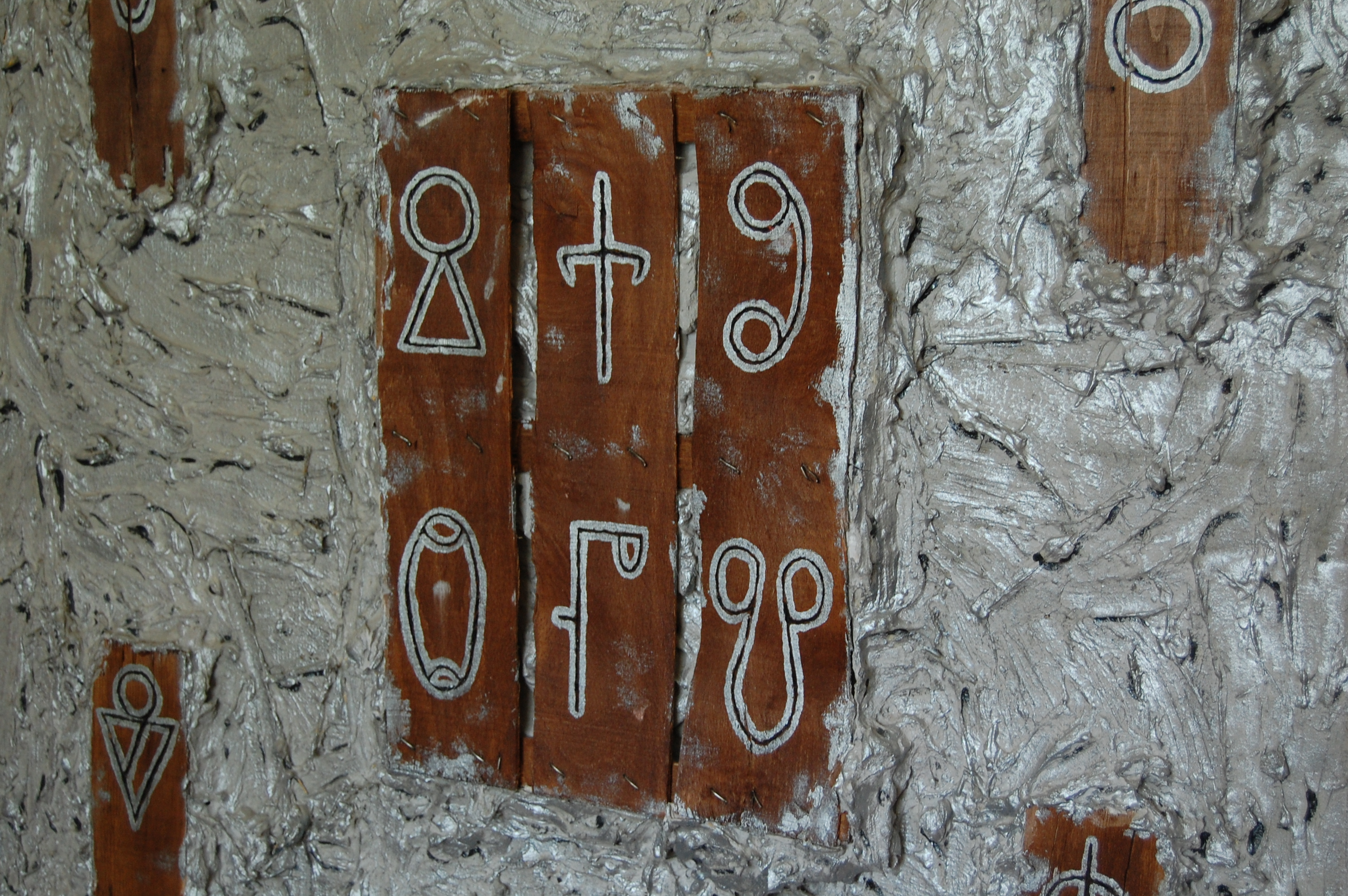 LETTERS FROM THE GLAGOLITIC ALPHABET - DSC_0033